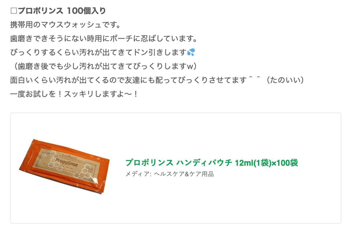 f:id:nanapanana:20210603104817p:plain