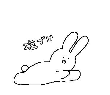 f:id:nanapanana:20210611102116j:plain