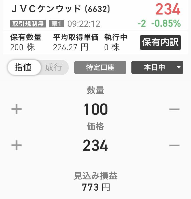 f:id:nanapanana:20210611103134j:plain