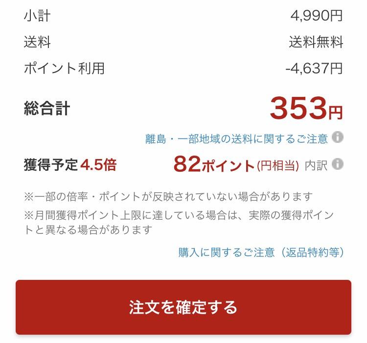 f:id:nanapanana:20210612132212j:plain
