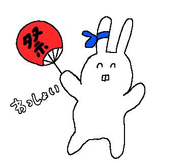 f:id:nanapanana:20210613095058j:plain