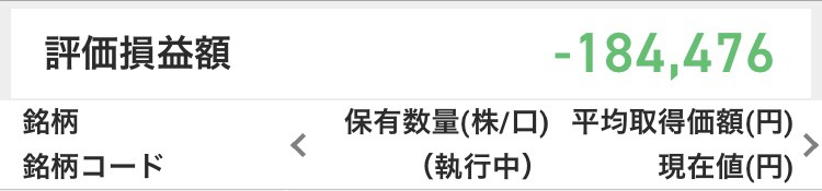 f:id:nanapanana:20210618183831j:plain