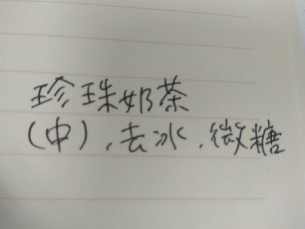 f:id:nanapupst:20180709122453j:plain