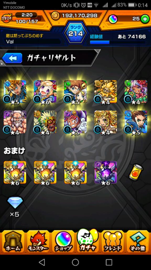f:id:nanariko714:20180108162221p:plain