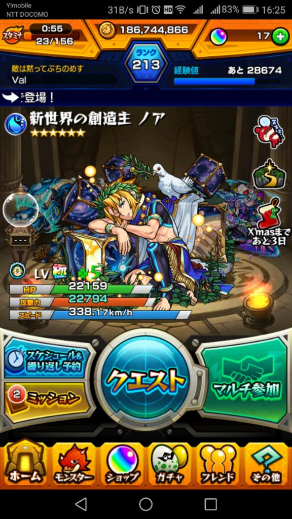 f:id:nanariko714:20180108162604p:plain