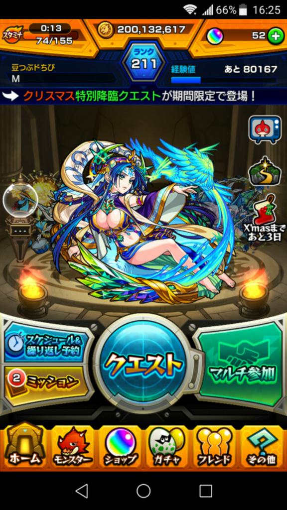 f:id:nanariko714:20180108162637j:plain