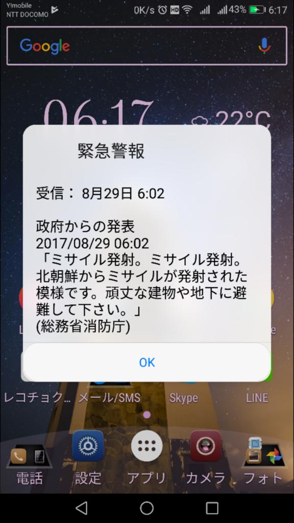f:id:nanariko714:20180108163130p:plain