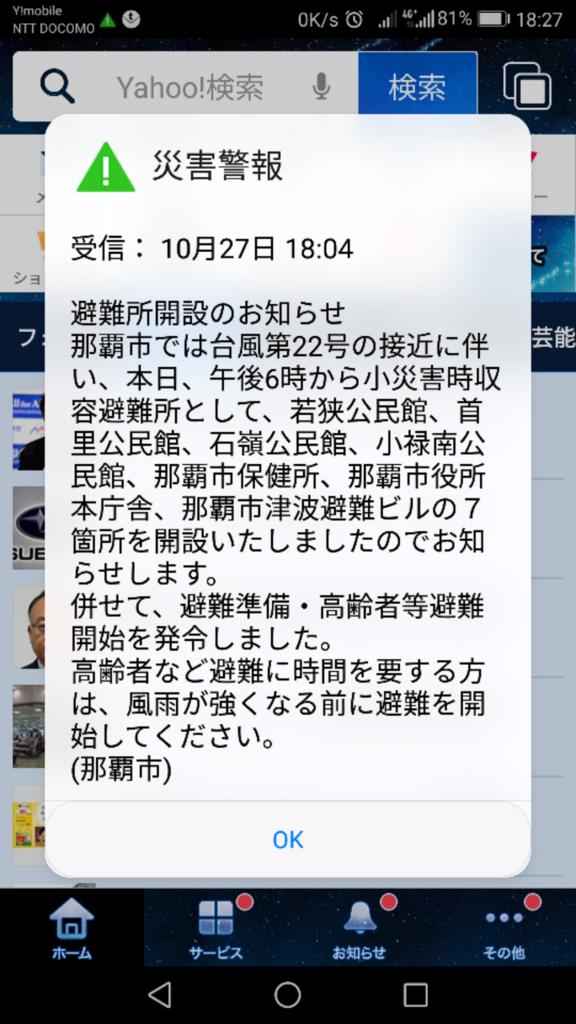 f:id:nanariko714:20180108163318p:plain