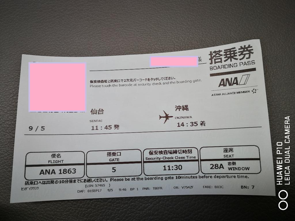 f:id:nanariko714:20180108163510j:plain