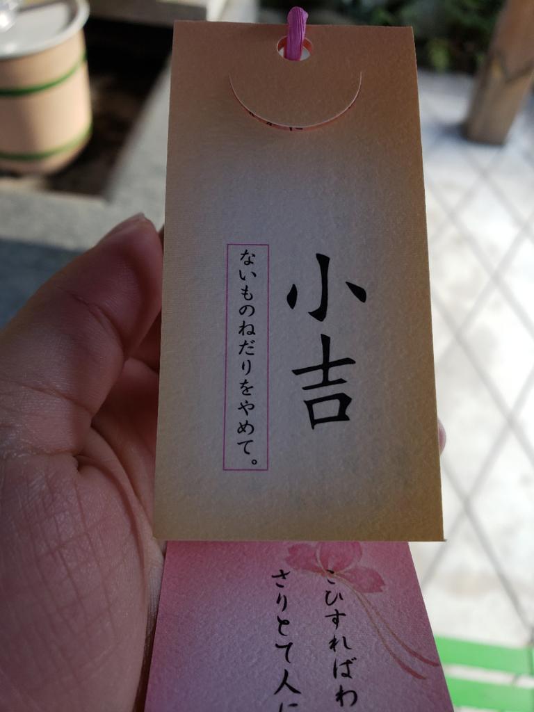 f:id:nanariko714:20180919180419j:plain