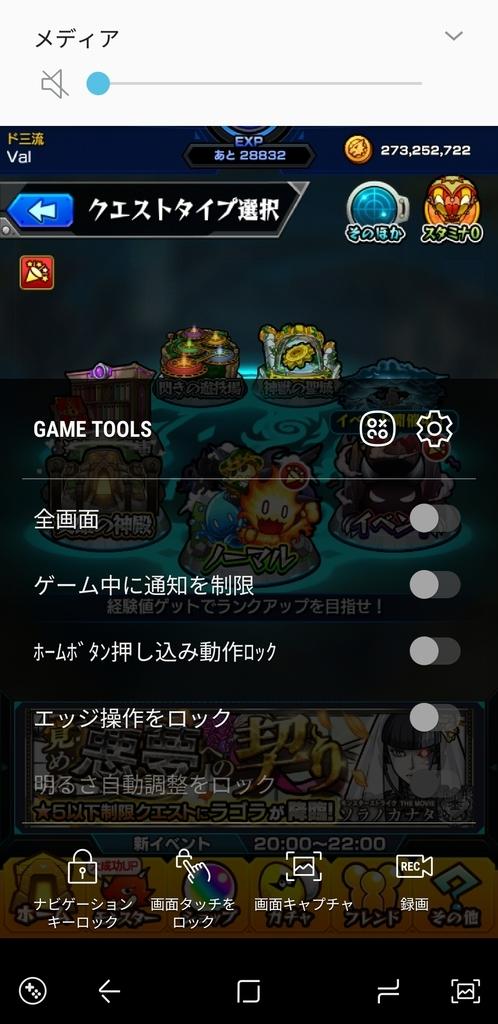 f:id:nanariko714:20181014220019j:plain
