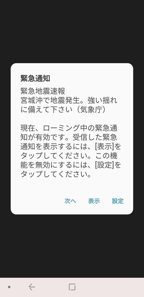 f:id:nanariko714:20181027165532j:plain
