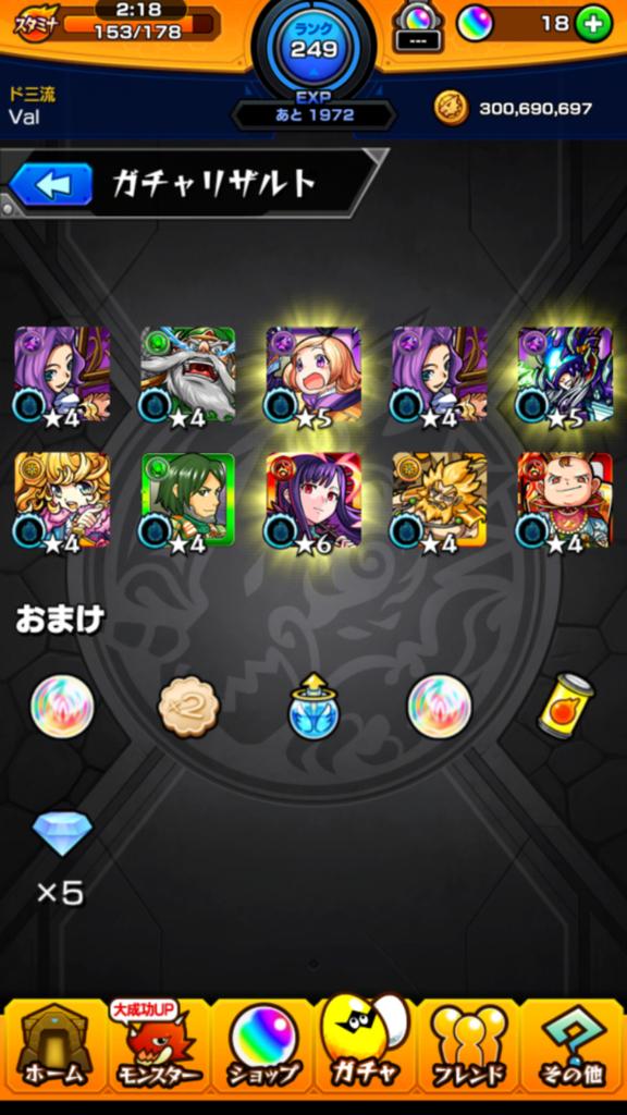 f:id:nanariko714:20190102123232j:plain