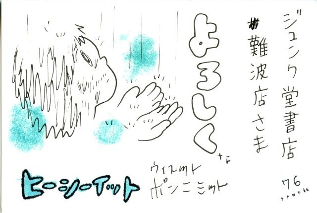 f:id:nanarokusha:20090501235749j:image