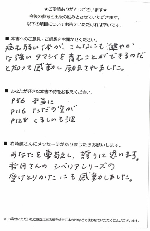 f:id:nanarokusha:20130713122140j:image:w260