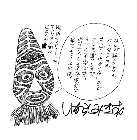 f:id:nanarokusha:20150820200517j:image:w480