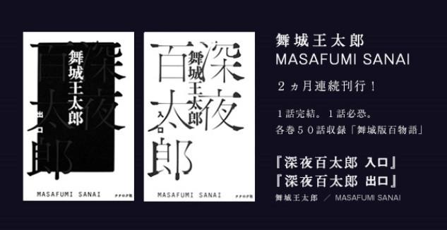 f:id:nanarokusha:20151031153802j:image:w360
