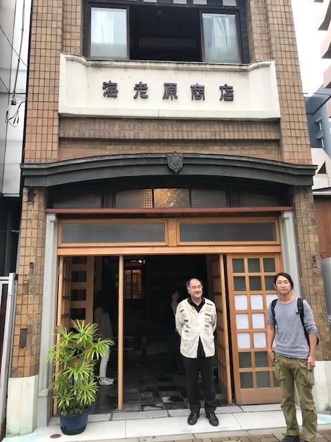 f:id:nanarokusha:20171028140123j:image:w360