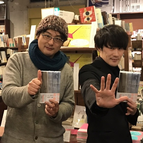 f:id:nanarokusha:20180120233103j:image:w360