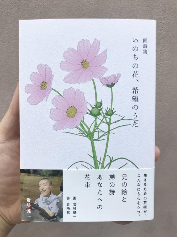 f:id:nanarokusha:20180601180527j:image:w360