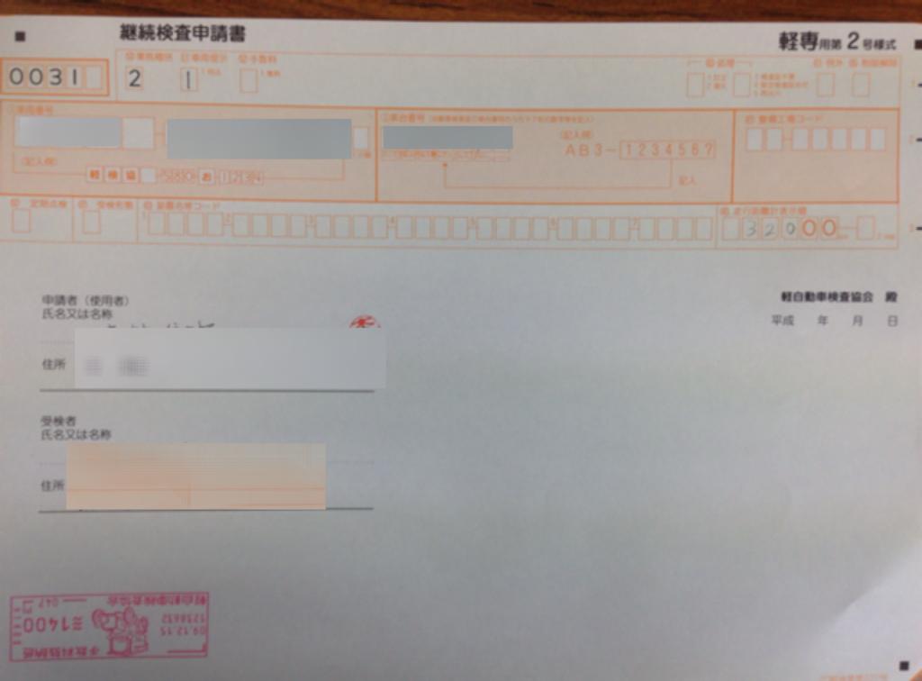 f:id:nanasato83:20151209150051p:image