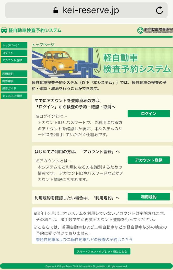 f:id:nanasato83:20151209201950p:image