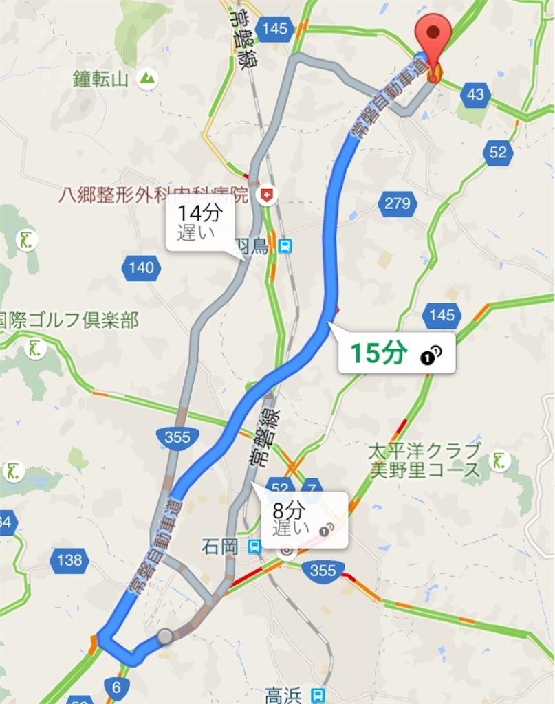 f:id:nanasato83:20160528190430j:image