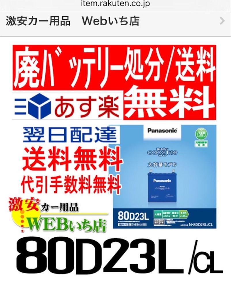 f:id:nanasato83:20170717100701j:image