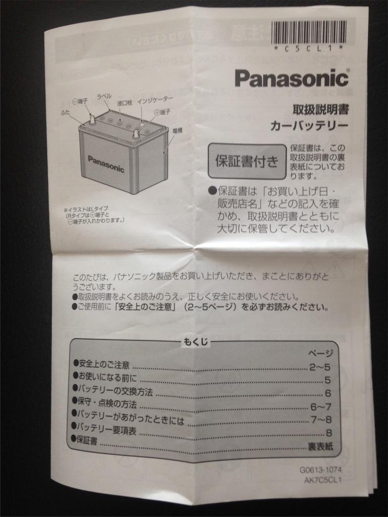 f:id:nanasato83:20170720201347j:image
