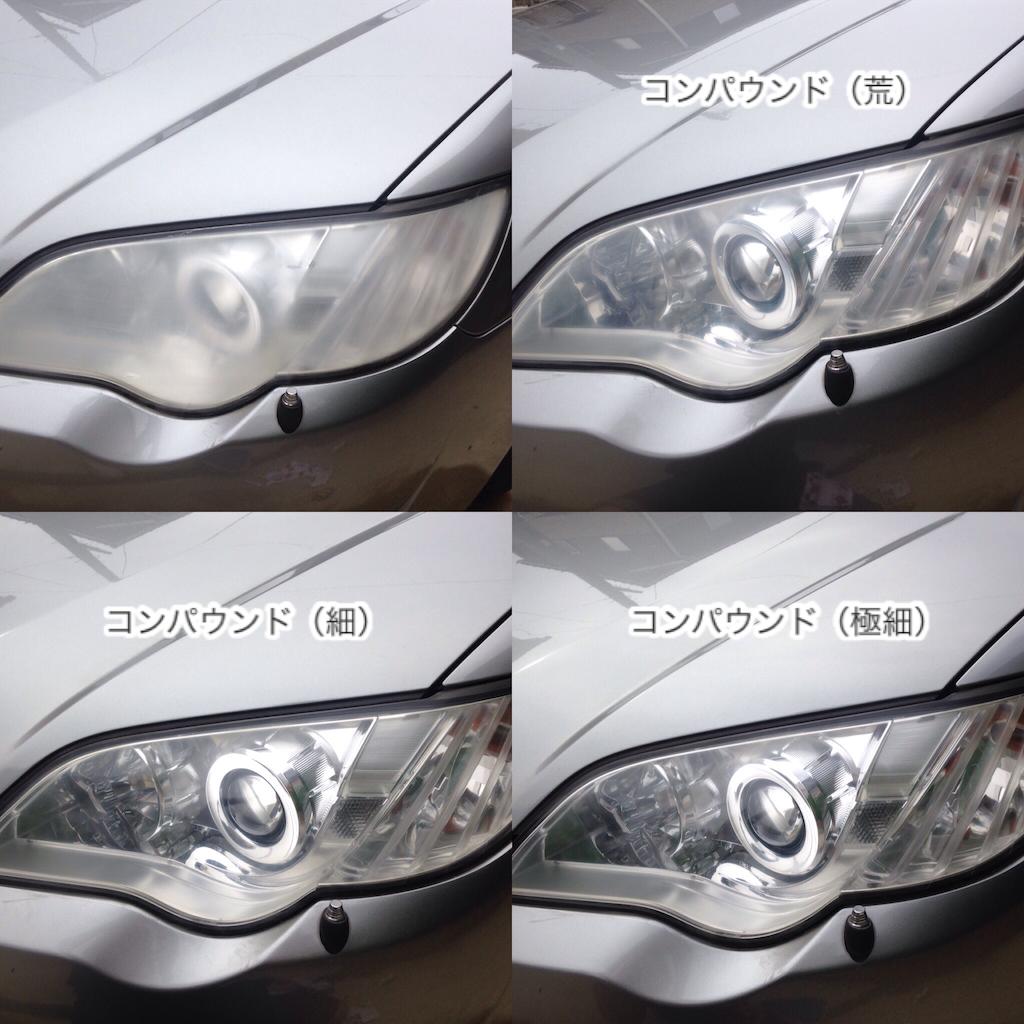 f:id:nanasato83:20170930062425p:image