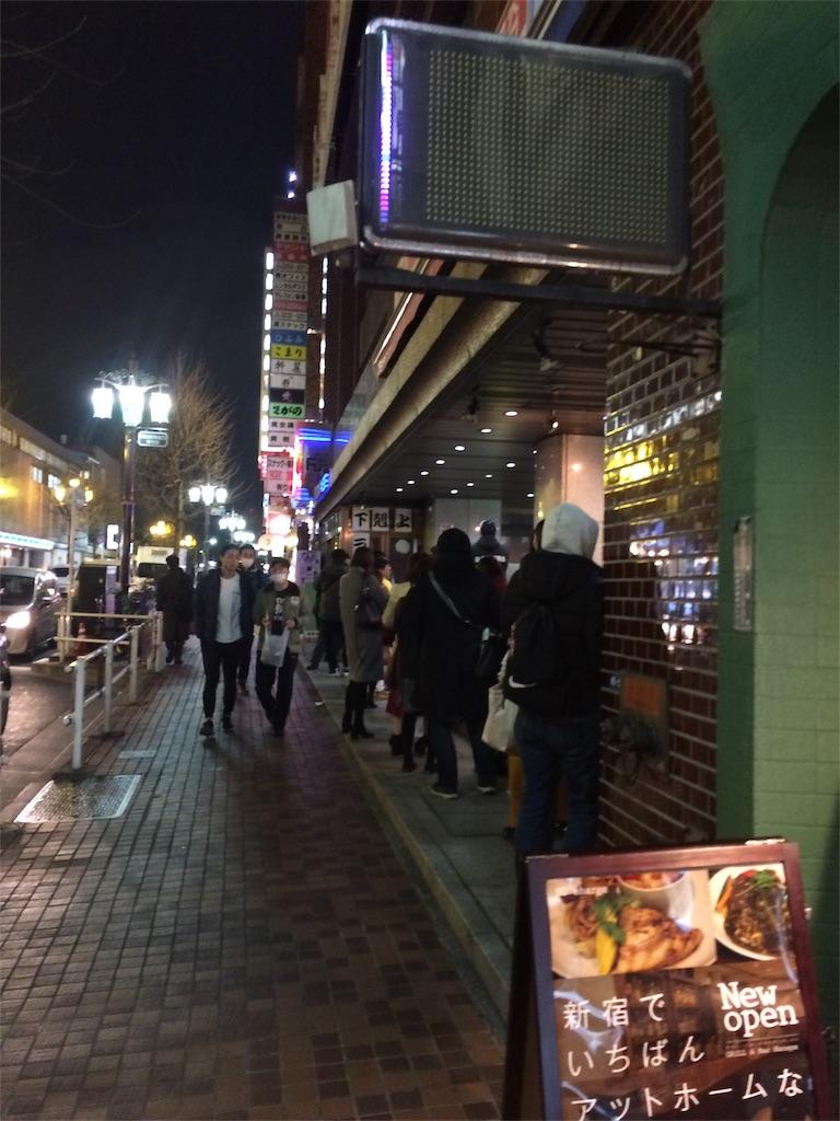 f:id:nanasato83:20180410174953j:image