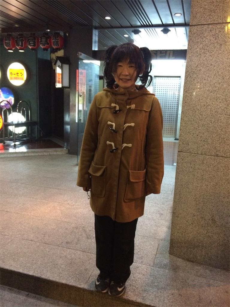 f:id:nanasato83:20180410175038j:image