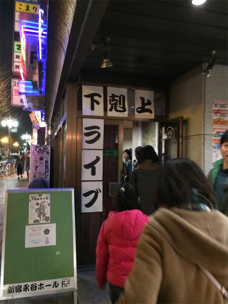 f:id:nanasato83:20180410175731j:image