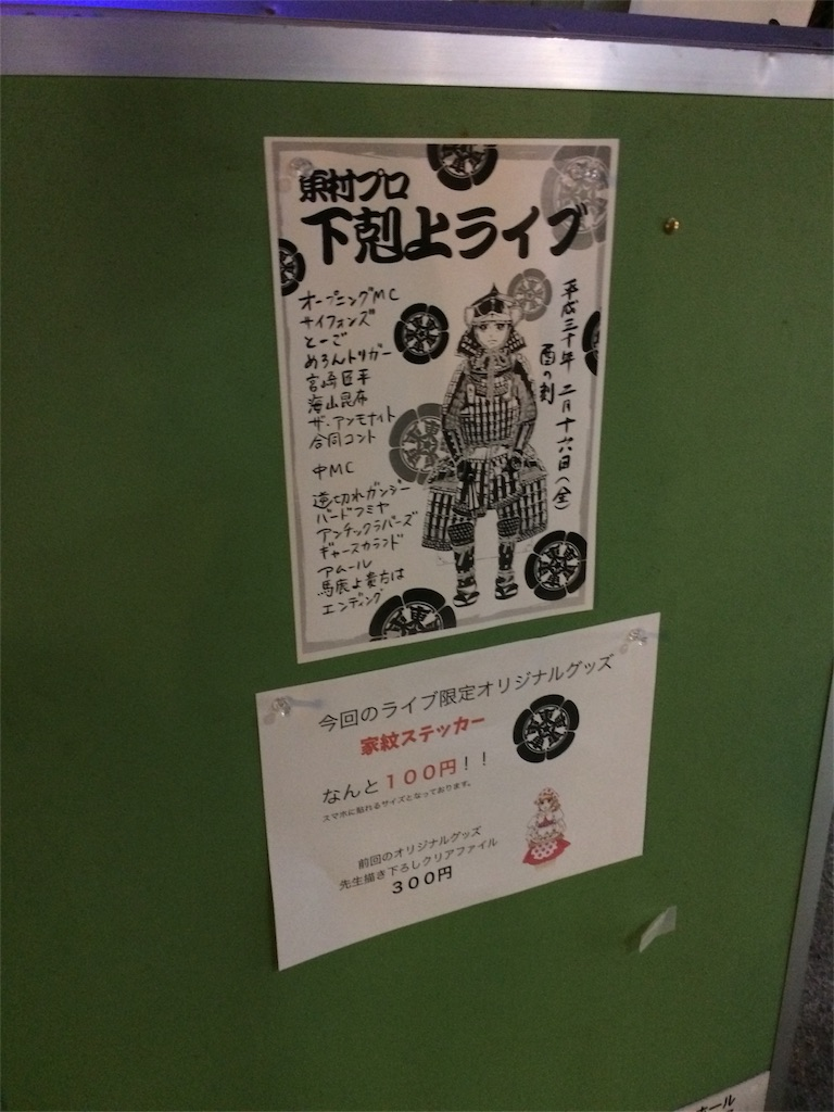f:id:nanasato83:20180411074931j:image