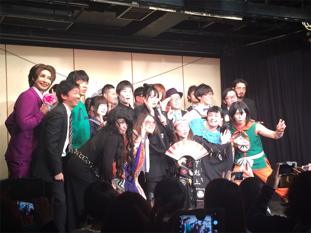 f:id:nanasato83:20180411125625j:image