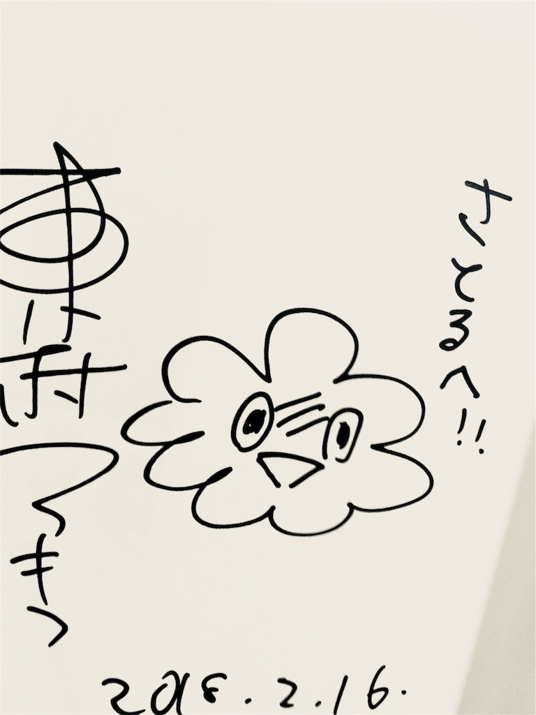 f:id:nanasato83:20180413182941j:image