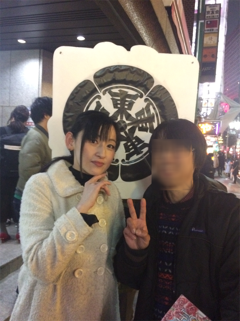 f:id:nanasato83:20180413183031p:image
