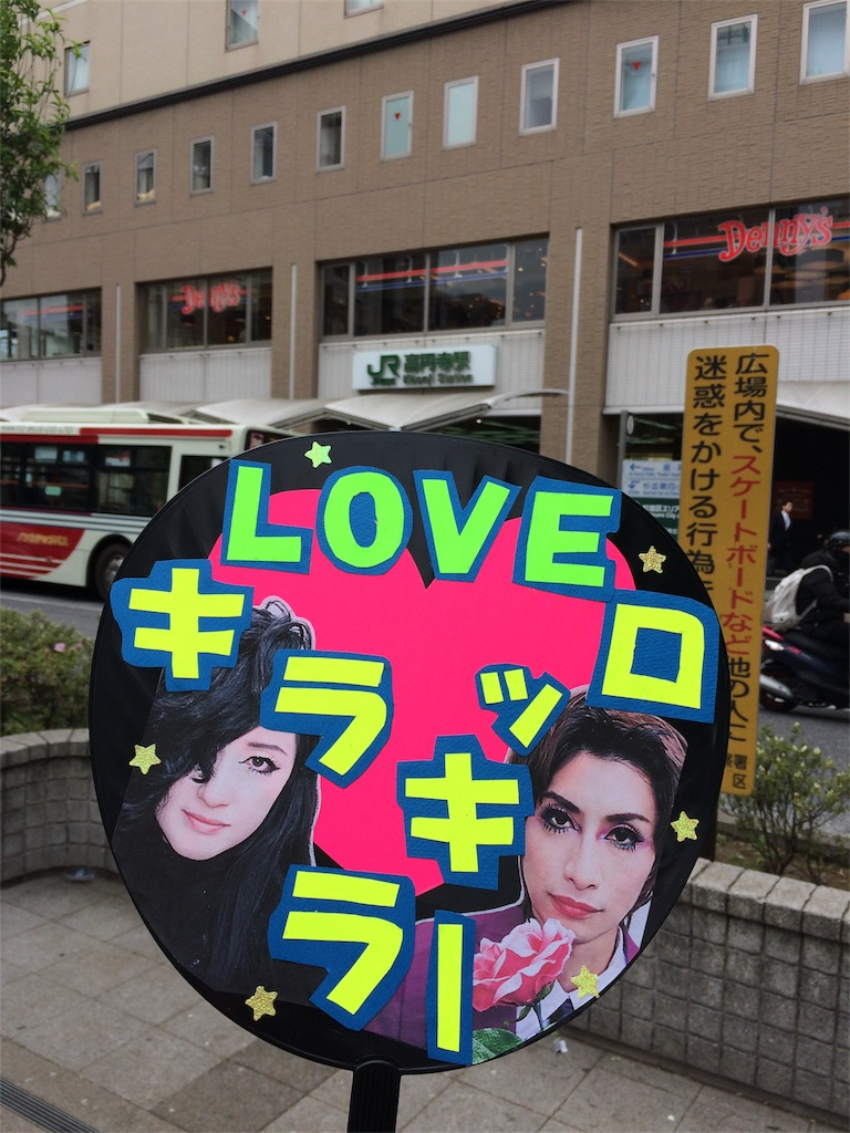 f:id:nanasato83:20180415140944j:image