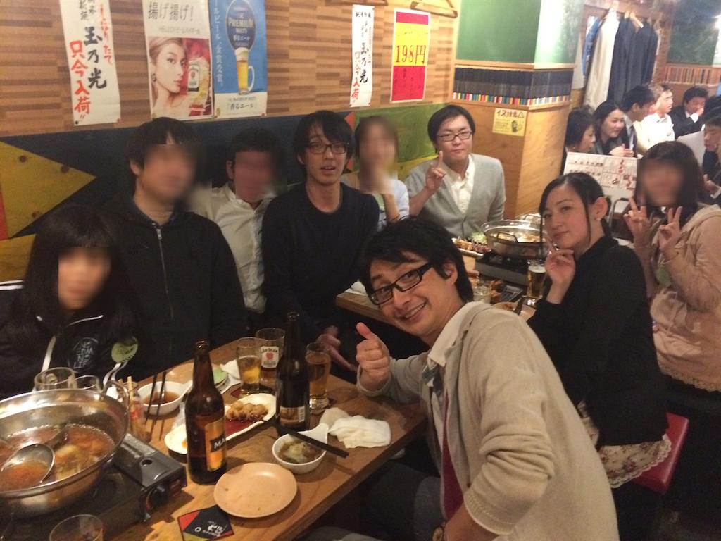 f:id:nanasato83:20180415150713p:image