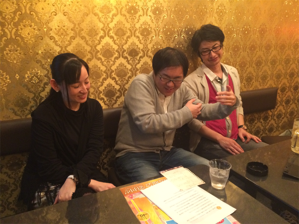 f:id:nanasato83:20180416003321p:image