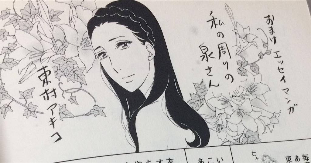 f:id:nanasato83:20180426131059j:image