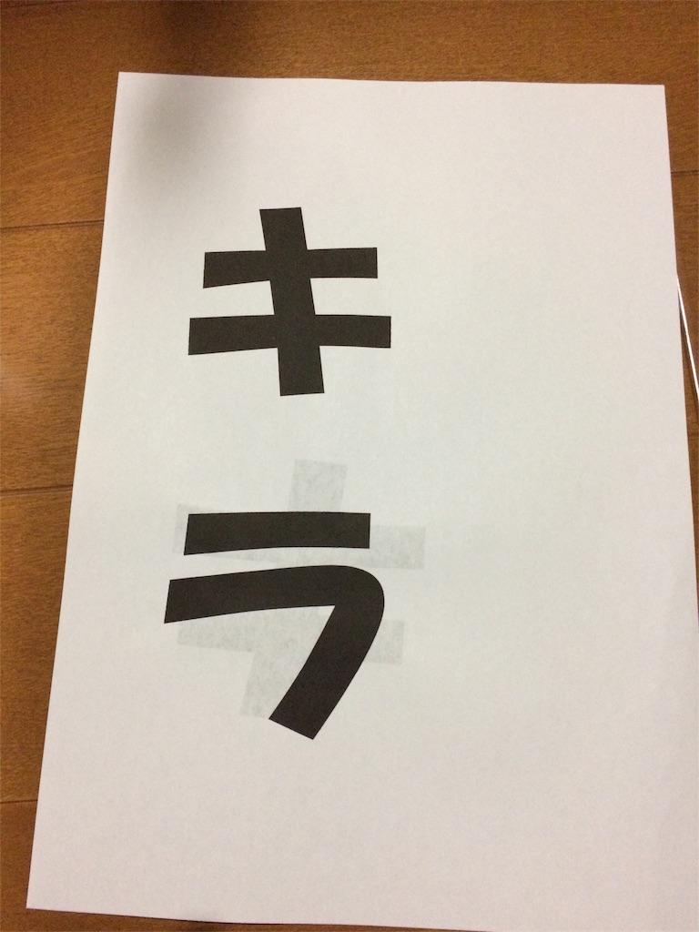 f:id:nanasato83:20180503115208j:image