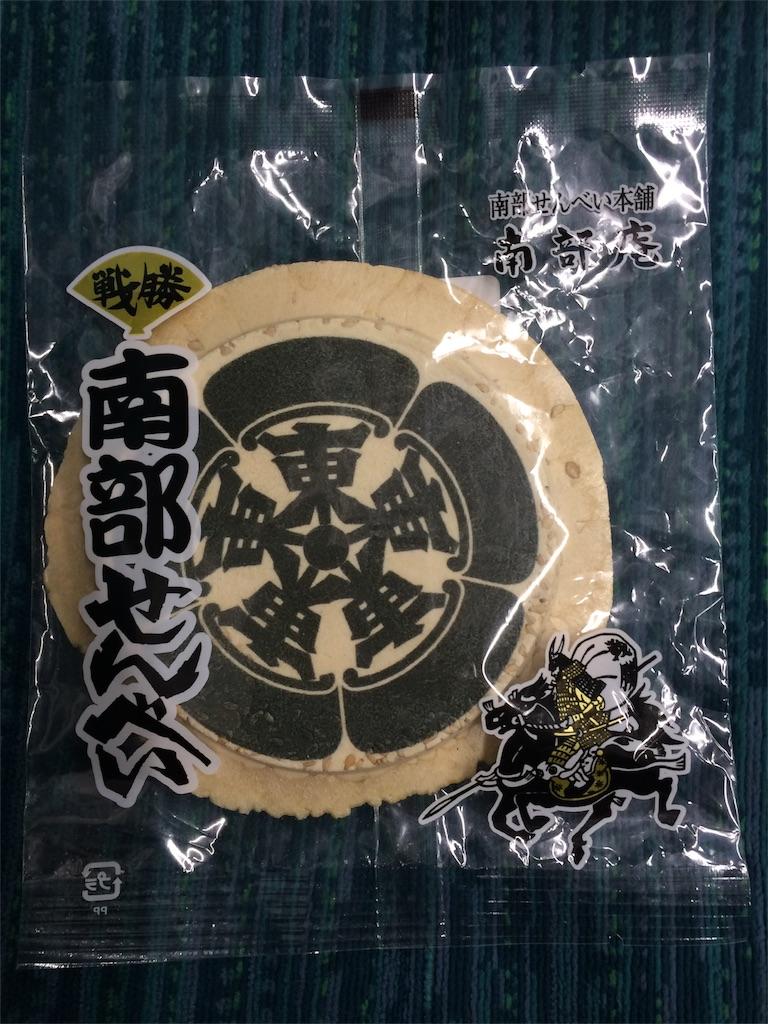 f:id:nanasato83:20180519163656j:image