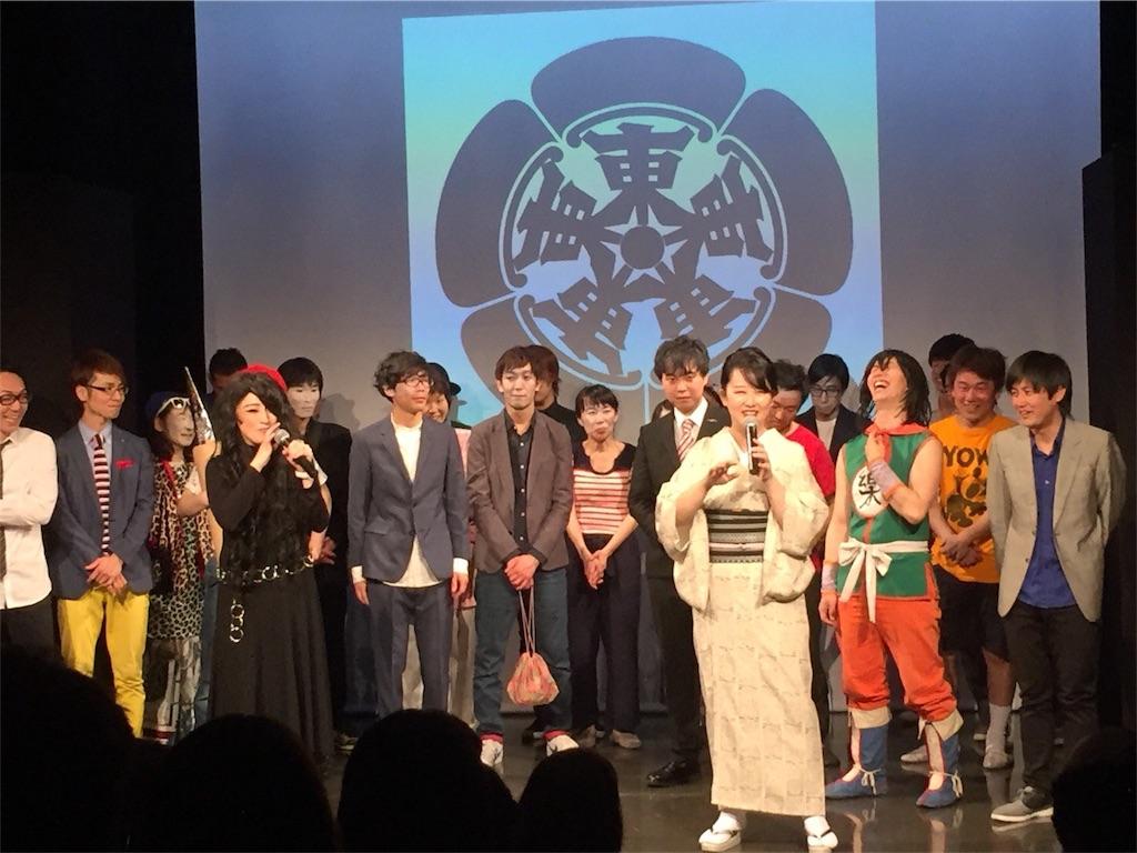 f:id:nanasato83:20180524064728j:image