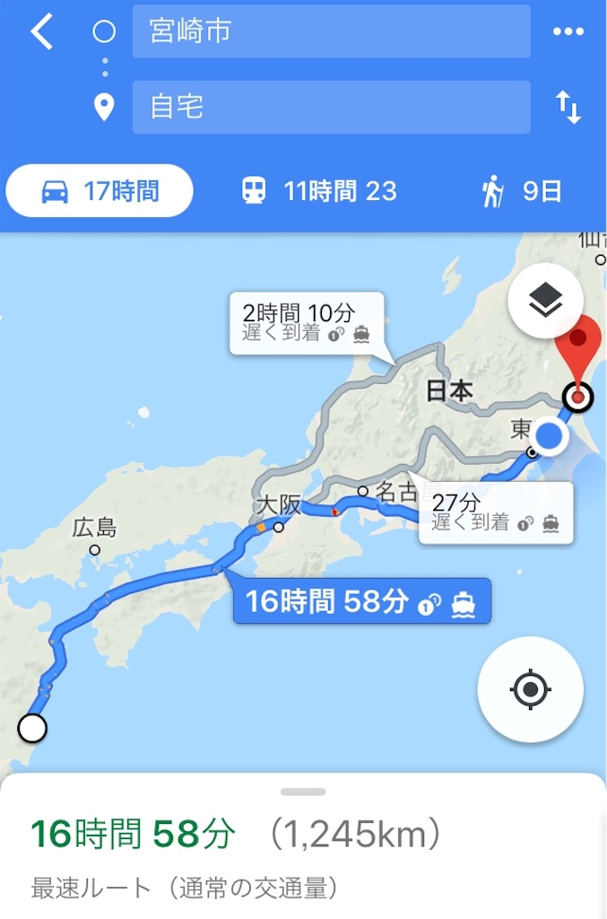 f:id:nanasato83:20180624090807j:image