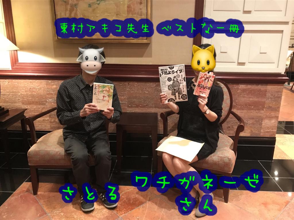 f:id:nanasato83:20180624093415p:image