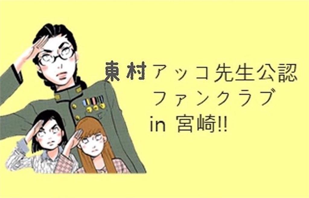 f:id:nanasato83:20180625105659j:image