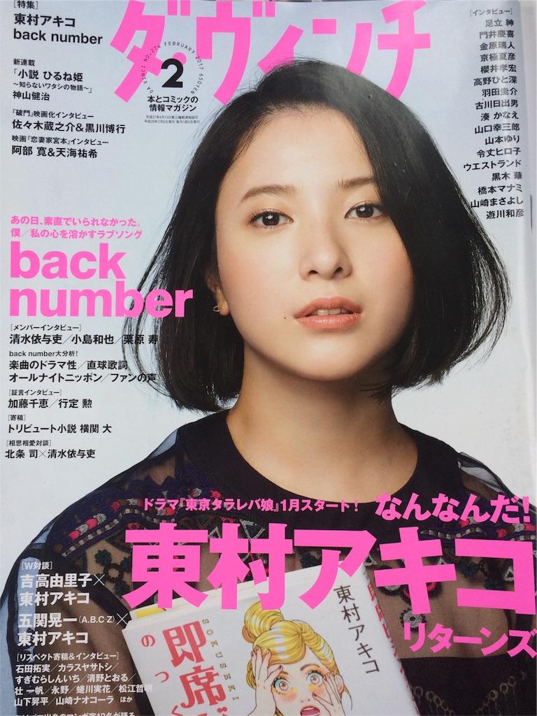 f:id:nanasato83:20180721154657j:image