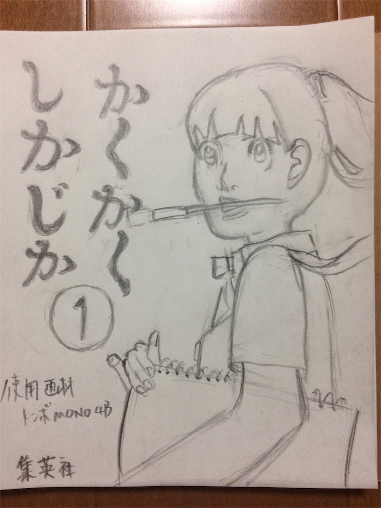 f:id:nanasato83:20180803232132j:image