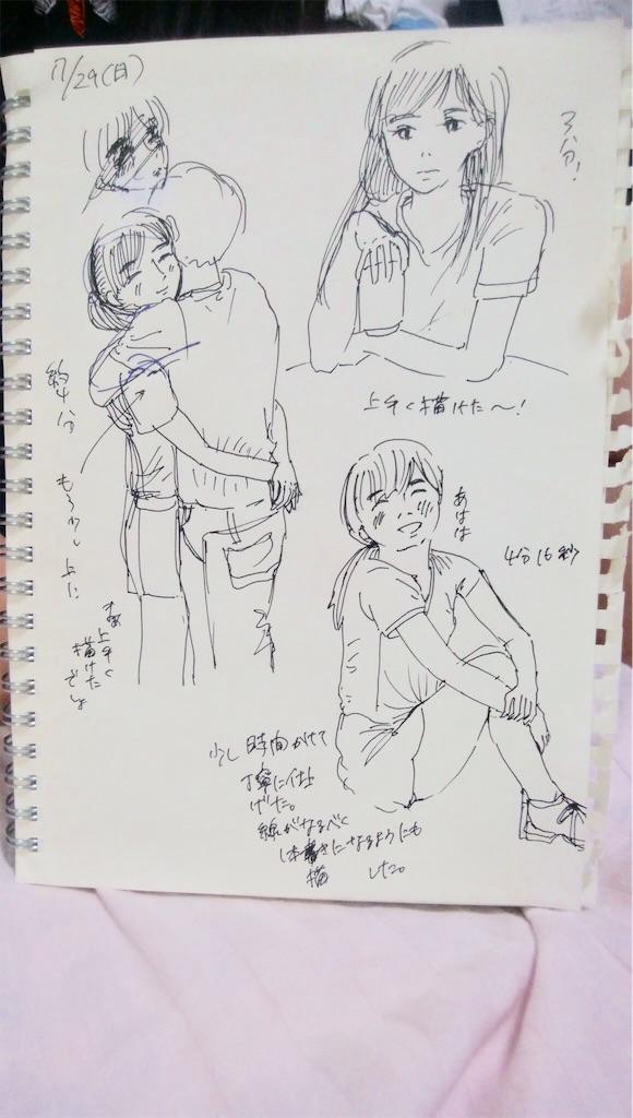 f:id:nanasato83:20180804082352j:image